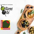 Campaña «Olives from Spain» de Interaceituna